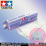 TAMIYA EPOXY PUTTY SMOOTH SURFACE 25 กรัม อีพ็อกซี่ พุตตี้ ผิวเรียบ ลื่น