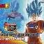 FIGURE-RISE STANDARD SUPER SAIYAN GOD SUPER SAIYAN SON GOKOU thumbnail 2