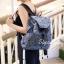 กระเป๋าเป้ผู้หญิง กระเป๋าสะพายหลังแฟชั่น เป้เพชร [สีเทา]