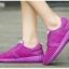 พร้อมส่ง รองเท้าผ้าใบเสริมส้นสีแดง ผ้าตาข่าย น้ำหนักเบา แฟชั่นเกาหลี [สีแดง ] thumbnail 1