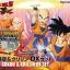 FIGURE-RISE STANDARD SON GOKOU & KRILLIN Dx SET thumbnail 2