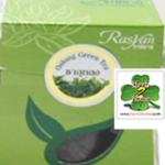 ราสยาน ชาอู่หลง บรรจุกล่อง 50 กรัม รสชุ่มคอ ช่วยลดคอเลสเตอรอล ลดไขมัน ลมชัก ขับปัสสาวะ เครื่องดื่มชาอู่หลง มีประโยชน์ในการลดความอ้วน ลดคอเลสเตอรอลในร่างกาย