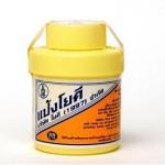 ยาผงโยคี (60 กรัม) ลดผดผื่น ตุ่มคันตามผิวหนัง ละลายน้ำแล้วทา ใช้ได้ทั้งเด็กเล็กและผู้ใหญ่