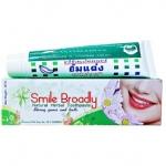 ยาสีฟันยิ้มแฉ่ง จากสมุนไพรธรรมชาติ 40กรัม ช่วยลดอาการเสียวฟัน ระงับกลิ่นปาก ให้ลมหายใจ หอมสดชื่น ลดคราบหินปูน ให้ฟันขาวสะอาดแข็งแรง