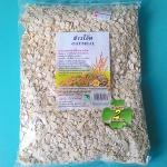 ข้าวโอ๊ตธรรมชาติ (Oatmeal) 400 กรัม อาหารธรรมชาติต้านทานโรค