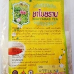 ชาไมยราบ ชาชง 10ซองชา ช่วยลดน้ำตาลในเลือด แก้ไข้ แก้อาการนอนไม่หลับ เป็นยาคลายเครียด แก้เด็กเป็นตาลขโมยตาบวม เป็นฝี ผื่นคัน ออกหัด แก้ไอ แก้ปวดหลัง ปวดหัว กระเพาะอักเสบ เบาหวาน แก้บิด ขับปัสสาวะ แก้ปวดท้องประจำเดือน แก้ริดสีดวง แก้ระดูขาว ขับเลือดลม แก้โร