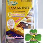 ผงมะขาม มาส์กหน้า สมุนไพรธรรมชาติ ชีววิถี 20g. คุณค่าจากมะขาม เพื่อผิวขาวใส Tamarind Poder ผ่านการฆ่าเชื้อแบบโบราณ