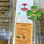 ขนมรสทิพย์ ข้าวกล้องงาขาว Tai Tai (40กรัม) ไทไท รสข้าวกล้อง อร่อยได้ประโยชน์คุณค่าธัญญาหาร Clean Food