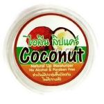 ลิปแคร์ทาริมฝีปาก กลิ่นมะพร้าว Coconut นุ่มชุ่มชื้น ไอลีน(10 g.)ช่วยให้ริมฝีปากนุ่ม ชุ่มชื้น สวยงาม ป้องกันริมฝีปากแตกแห้ง จากแสงแดด ลม อากาศเย็น