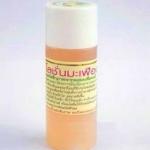 โลชั่นมะเฟือง 60ml สารสกัดชีวภาพมะเฟืองแท้100% ช่วยขจัดสิวฝ้า หน้าใสไร้ริ้วรอย มีวิตามินและฮอร์โมนผลมะเฟือง ช่วยขจัดไรฝุ่นที่เกาะทำลายผิว ให้ผิวกระชับรูขุมขน ลดความมัน ลดสิวฝ้า ริ้วรอยหมองคล้ำ หน้าใส และสะอาดยิ่งขึ้น