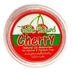 ลิปแคร์ทาริมฝีปาก กลิ่นเชอรี่ Cherry นุ่มชุ่มชื้น ไอลีน(10 g.)ช่วยให้ริมฝีปากนุ่ม ชุ่มชื้น สวยงาม ป้องกันริมฝีปากแตกแห้ง จากแสงแดด ลม อากาศเย็น