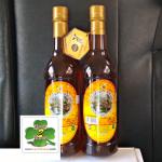 น้ำผึ้งเดือน 5 เทพนิมิตร (1 kg.) ขวดพลาสติก น้ำผึ้งแท้จากธรรมชาติ น้ำผึ้งดอกไม้ป่าคัดพิเศษ บริสุทธิ์ 100% สินค้า OTOP ไม่มีวัตถุกันเสีย