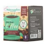 กาแฟหญ้าหวาน กรีนสวีท (กล่องละ 10ซอง) ไม่มีน้ำตาล ความหวาน0แคลอรี่ ไม่อ้วน ไม่เป็นเบาหวาน ผสมใยอาหารอินนูลิน