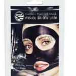 มาส์คชนิดลอกออก(กาวลอกสิวเสี้ยน) จากผงถ่านไม้ไผ่ โคลนลอกสิว ผิวเรียบเนียน กระชับรูขุมขน แก้สิวหัวดำ นวลอนงค์10กรัม(ซองดำ) คาร์บอน พีล ออฟ มาร์ค Carbon Peel of Mask