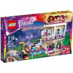 LEGO Friends 41135 Livi's Pop Star House (Minor Damaged Box)