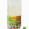 น้ำตาลฟรุกโตส 250 cc.เป็นน้ำตาลชนิดที่ได้จากผักผลไม้ แคลอรี่ต่ำ ช่วยการทำงานของตับ หมาะสําหรับผู้ป่วยเบาหวาน