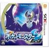 3DS Pokemon Moon : JP