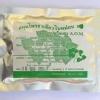 สมุนไพรชาเขียว ใบหม่อน ชนิดผงพร้อมชงละลายในน้ำ ไม่มีกาก (50 กรัม) ลดคอเลสเตอรอล