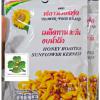 เมล็ดทานตะวัน อบน้ำผึ้ง จำหน่ายยกแพ็ค แพ็คละ 5ห่อ (30กรัม x 5ห่อ) เมล็ดทานตะวันกะเทาะเปลือก อบสุก พร้อมรับประทาน กรอบอร่อยได้ประโยชน์ Honey Roasted sunflower Kernels