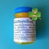 ยาหม่องโอสถทิพย์ 50 กรัม (สีเหลือง) บรรเทาอาการอักเสบของกล้ามเนื้อ คลายปวดเมื่อย