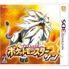 3DS Pokemon Sunj : JP