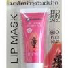 ลิปมาส์ค มะละกอ (มาส์คบำรุงริมฝีปาก) ปากนุ่มชุ่มชื้น อวบอิ่มอมชมพู ภูมิพฤกษา(10ml.) Lip Mask Bio skin care สารสกัดจากสับปะรด ช่วยปรับสภาพสีผิว บริเวณริมฝีปากที่ดำคล้ำ ค่อยๆจางลง