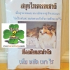 ผงสมุนไพร กำจัดเห็บ หมัด เหา ไร ตัวเรือด 100g ปลอดภัยกับสัตว์เลี้ยง เห็นผลจริง เพื่อสุขภาพอนามัยของสุนัขและแมว สารสกัดธรรมชาติ ยาสมุนไพรป้องกันและกำจัดเห็บหมัด ไม่เป็นอันตรายต่อคนและสิ่งแวดล้อม ผงมันแกว + เมล็ดน้อยหน่า