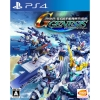 PS4 SD GUNDAM G GENERATION GENESIS : JP