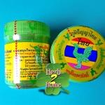 ยาดมสมุนไพร หงส์ไทย สมุนไพรแท้กว่า 15 ชนิด สูดดม เย็นชื่นใจ (กระปุกสีเขียว)