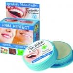 ยาสีฟันสมุนไพร แบบตลับ 25 กรัม ภูมิพฤกษา พกพาง่าย สูตรเข้มข้น ควรใช้เพียงนิดเดียว เท่าเมล็ดถั่วเขียว ใช้แล้วรู้สึกเบาสบายปาก หลังตื่นนอนไม่มีคราบน้ำลายบูด ไม่มีกลิ่นเหม็น กลิ่นปากหอมสดชื่น