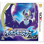 3DS Pokemon Moon : JP