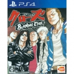 PS4 Crows Burning Edge : Z2-JP