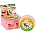 ยาสีฟันสมุนไพร ราสยาน (แบบตลับ 25 กรัม) Rasyan (ISME) มีส่วนประกอบของ พิมเสน, เมนทอล, กานพลู, การบูร, โซเดียมรอริลซัลเฟต ไม่มีสารกันเสีย ผสมดอกกานพลู ช่วยลดกลิ่นปาก ลดการเสียวฟัน ช่วยลดการสะสมเชื้อแบคทีเรียในระหว่างนอนหลับ ทำให้ลมหายใจสะอาดยาวนาน