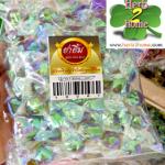 ลูกอมย่ายิ้ม (100g) ลูกอมล้างพิษ ปรับสมดุล สมุนไพรแก้ไอ แก้เจ็บคอ ได้คุณประโยชน์ของสมุนไพรเพื่อสุขภาพ ส่วนประกอบสำคัญ ชะเอมไทย, สมอไทย, ขมิ้นชัน, ส้ม, มะละกอ, ลูกสำรอง, มะตาเสือ, มะขามป้อม, กระชายดำ, ใบย่านาง, เพชรสังฆาต, ยอ, มะรุม, ฮ่อสะพายควาย, เถาวัลย์