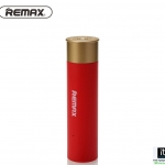 2500mAh Shell Remax Power Bank Bullet Shape -ทรงกระสุนปืน สีแดง ราคา 359 บาท