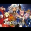 PS4 Fate Extella : Regalia Box -JP thumbnail 2