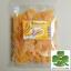 ขิงอบแห้ง 180กรัม บ้านรุ่ง ขนมขบเคี้ยวอร่อยได้ประโยชน์ สมุนไพรขิง