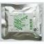 ชาใบมะรุมผง (50กรัม) ชงพร้อมดื่มได้ทันที ช่วยควบคุมน้ำหนักเพื่อสุขภาพ