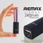 Power Bank ลิปสติก LIPMAX RPL-12 สีทอง Remax แท้ 2400 mAh ราคา 290 บาท thumbnail 8