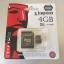 การ์ด Micro SD เมมโมรี่ การ์ด 4GB-Class 10 Kingstons แท้ 100% ลดราคา เหลือ 165 บาท thumbnail 1
