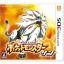 3DS Pokemon Sunj : JP thumbnail 1