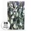 Powerbank E19 พา ว เวอร์ แบงค์ Eloop 18000 mAh ของแท้ ลายพราง thumbnail 1
