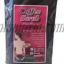 สครับ กากกาแฟ (100 กรัม)ชนิดถุง สำหรับพอกหน้าและผิวกาย ช่วยขัดเซลล์ผิวเก่าที่เสื่อมสภาพ ให้ผิวขาว กระจ่างใส