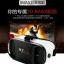 แว่น MX VR 3D Smartphone Augmented Reality ราคา 690 บาท thumbnail 1