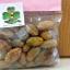 สมอเทศ อบแห้งพร้อมรับประทาน (140กรัม) Combretaceae Nut สมุนไพรไทยยาระบาย ขับเสมหะ แก้ไข้ บำรุงธาตุ เลือดลมไหลเวียนดี ผิวพรรณดี ผลไม้อบแห้ง