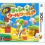 3DS Poochy And Yoshis Woolly World : JP thumbnail 1
