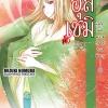อุสึเซมิ แด่รักและความทรงจำของฮิคารุ เล่ม 7