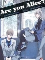 Are You Alice เล่ม 11