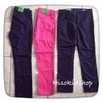 1678 Benetton Trousers -Navy Blue/Pink ขนาด S(6-7)/M(7-8)/L(8-9)/XL(10-11) ปี