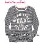 1037 Gap Kids Striped Short Sleeve - Navy Blue ขนาด 8 ปี